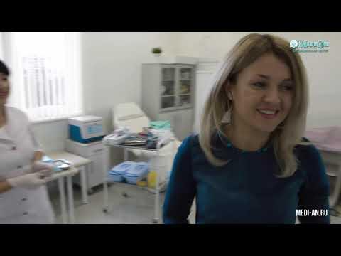Медицинский центр МедиЭн в Ялте