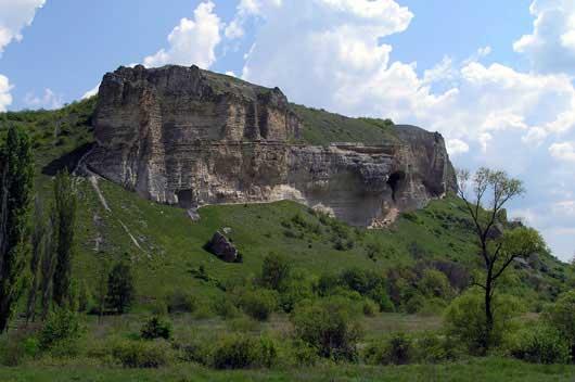 Крымские горы Алабаш-Кая