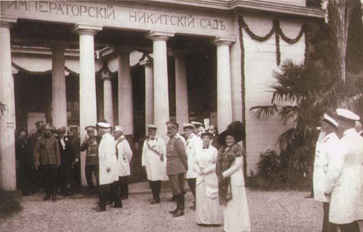 Царская семья в Никитском саду