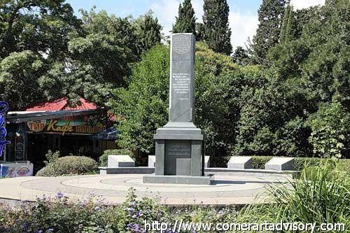 Памятник депортированным татарам