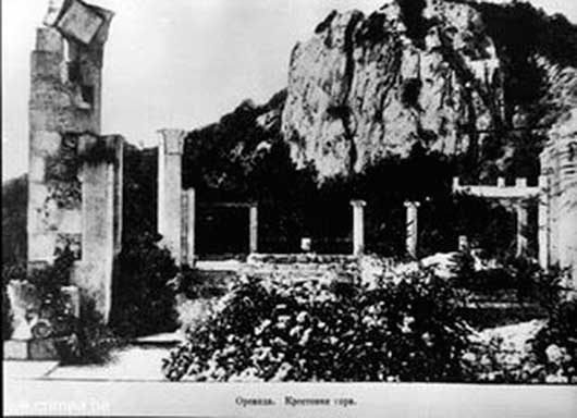 Гора крестовая в посёлке Ореанда
