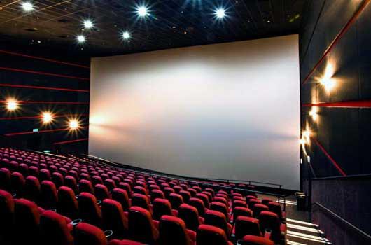 Кинокомплекс «Планета Кино IMAX»