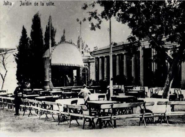 Городской парк Ялты