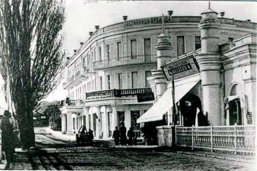 Старый вид гостиницы Ореанда