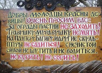 polyna_skazok18