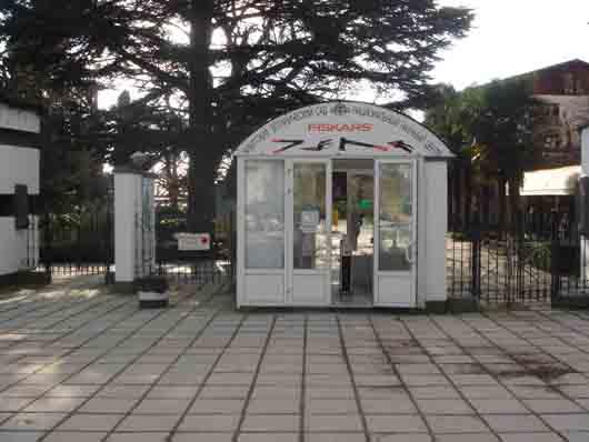 Верхний вход в Никитский ботанический сад