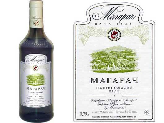 Вино Магарач