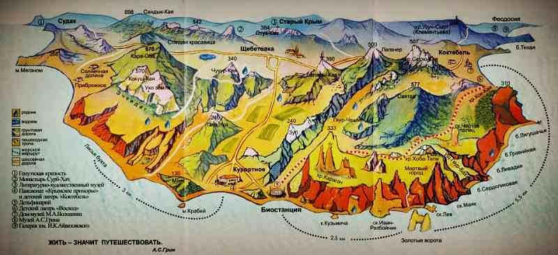 Схема маршрутов Карадага