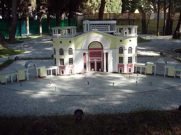 Кинотеатр Симферополь