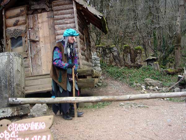 Поляна Сказок, баба Яга фото