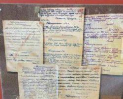 Музей партизанской славы - фото 1