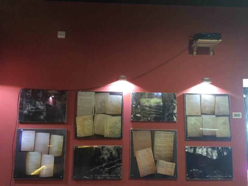 Музей партизанской славы - Красный камень