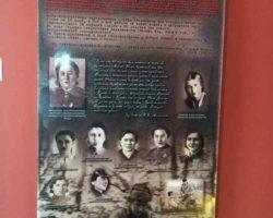 Музей партизанской славы - фото 11