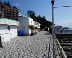 Массандровский пляж — отдых