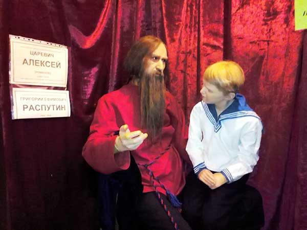 Распутин и Цесаревич Алексей