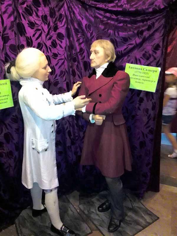 Моцарт и Сальери фото