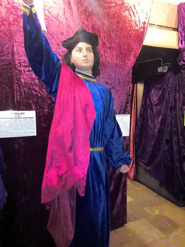 Христофор Колумб фото