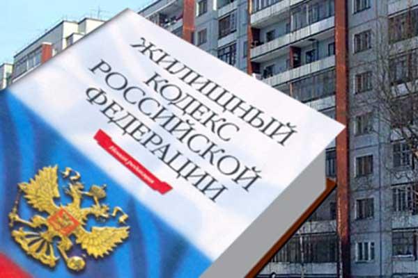 Как в Крыму устанавливаются тарифы в жилых домах