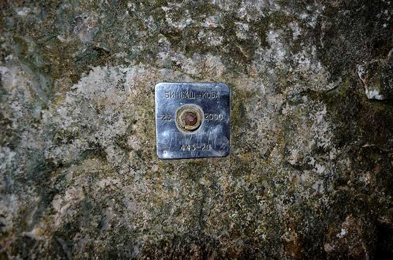 Пещера Тысячеголовая (Бинбаш-Коба)