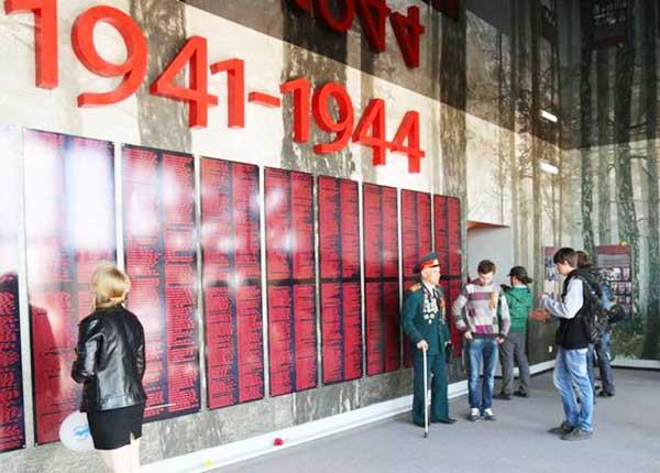 Музей партизанской славы в Ялте