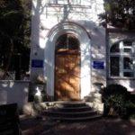 Музеи Ялты