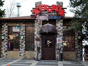 Ресторан «Хуторок ля Мер» в Ялте