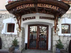 Пивной ресторан Царская конюшня в Ялте