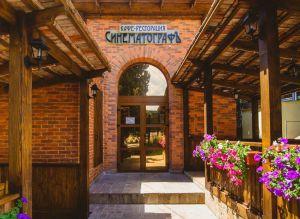 Кафе-ресторация «Синематографъ» в Ялте