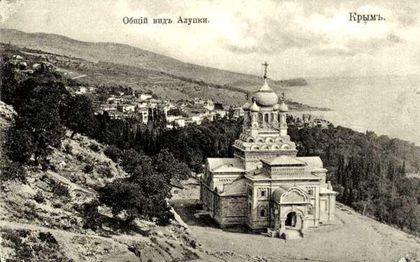 Вид Алупки XIX век