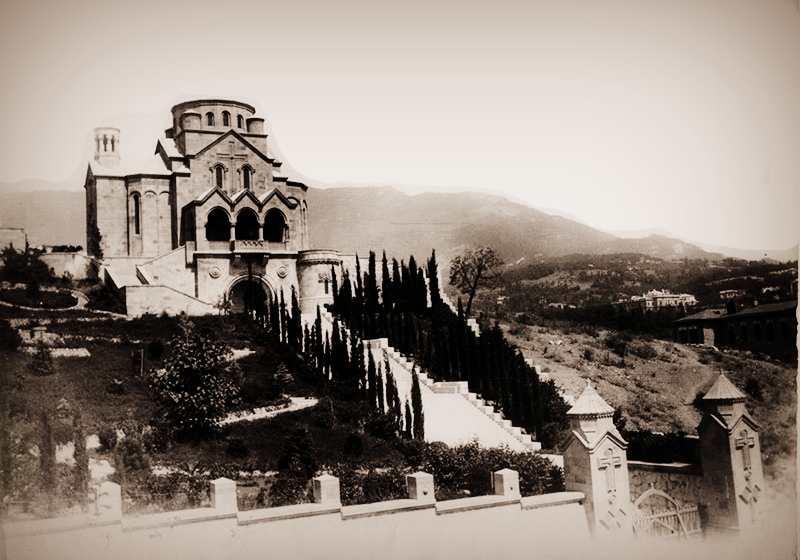 Армянская церковь в старину