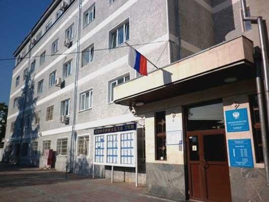 ИФНС России по г. Ялте Республики Крым