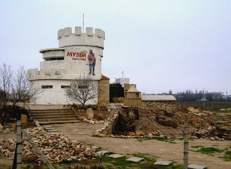 Городище Кара-Тобе