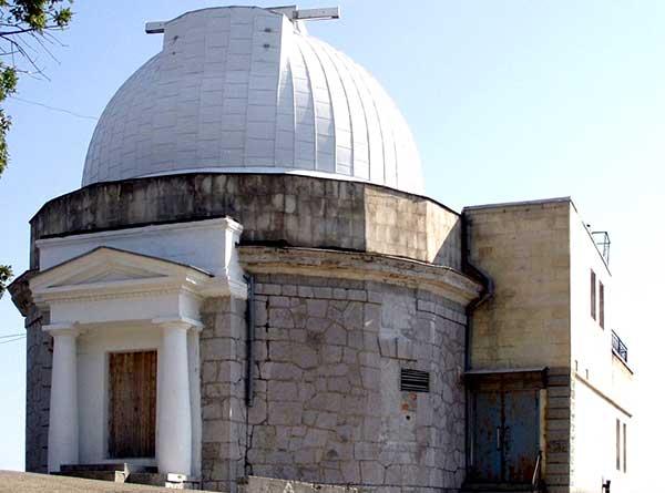 симеизская астрономическая обсерватория