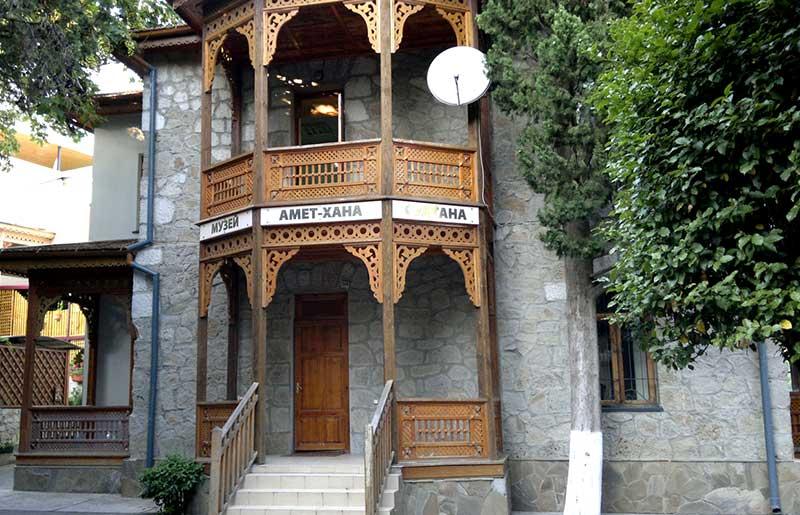 Вход в музей Амет-Хан-Султана в Алупке
