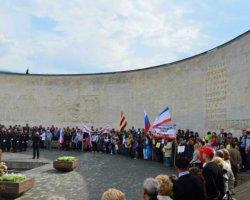 Церемония памяти погибшим в ВОВ