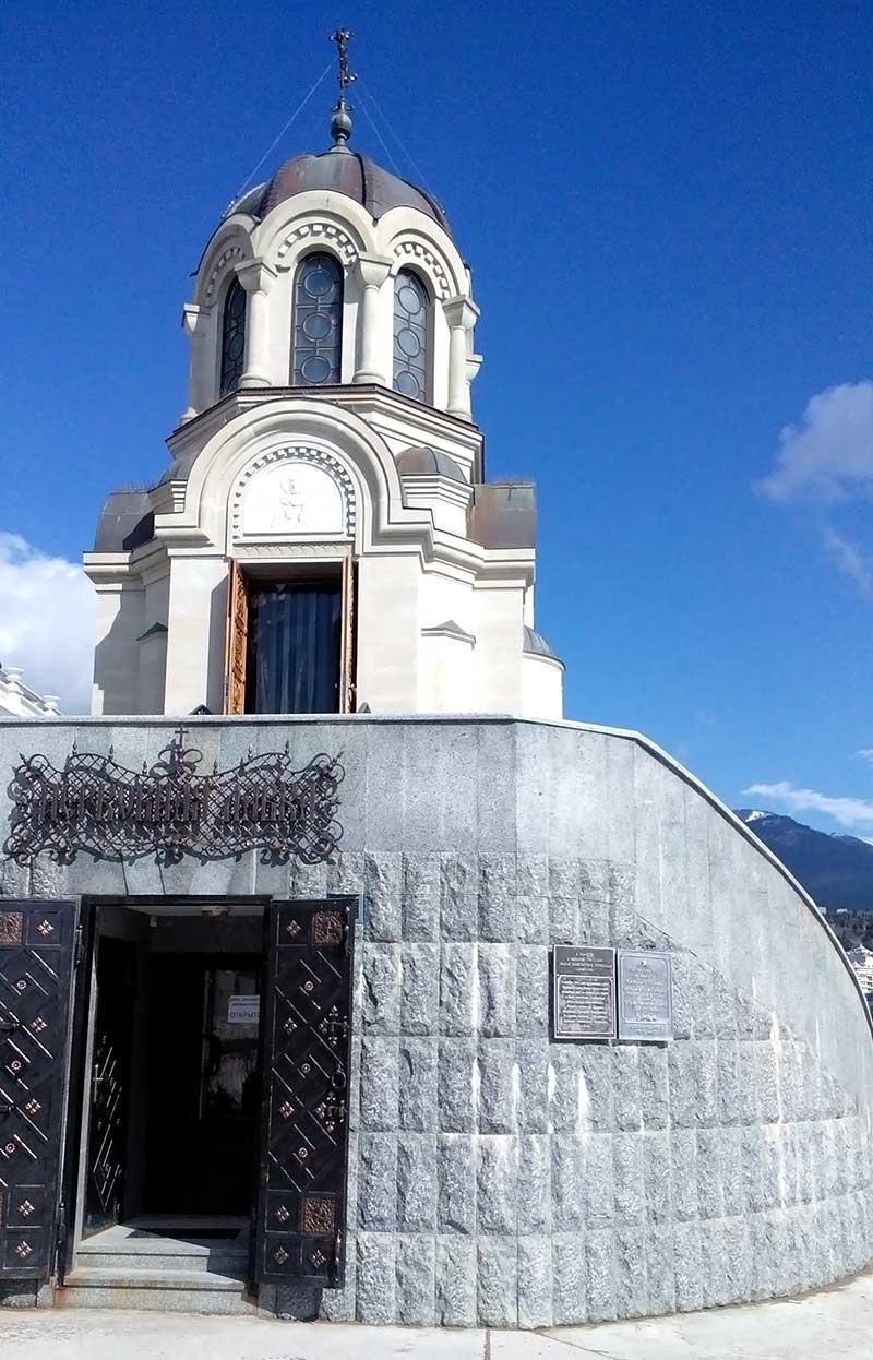 Часовня Новомучеников и Исповедников Российских в Ялте
