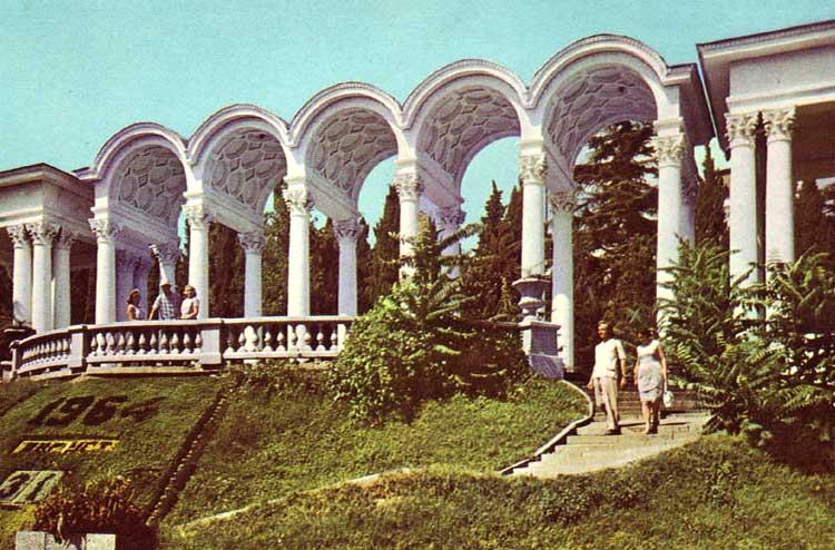 Приморский парк при СССР