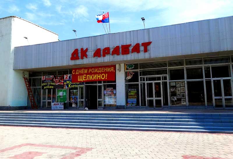 """Аквариум в ДК """"Арабат"""""""