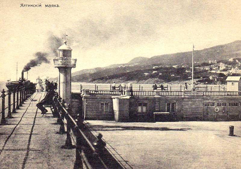 Ялтинский маяк - XIX век