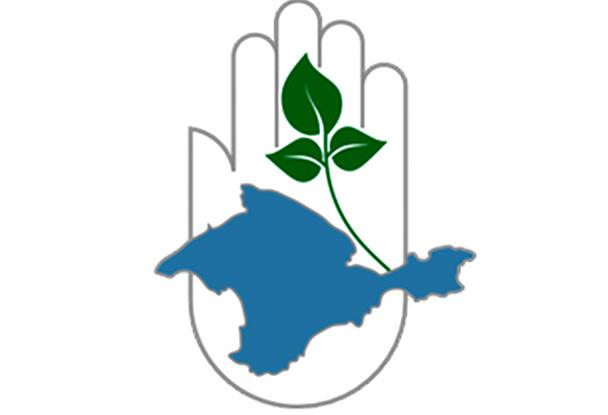 Ялтинский центр социальных служб для семьи, детей и молодёжи