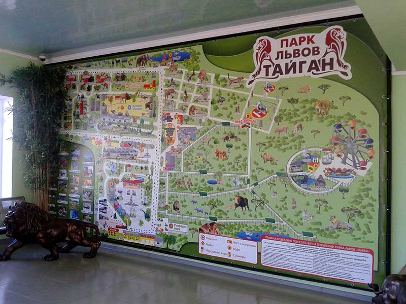 "Карта маршрутов по сафари-парку ""Тайган"""