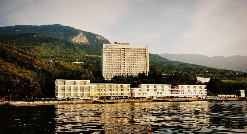 Санаторно-курортный комплекс Ай-Даниль