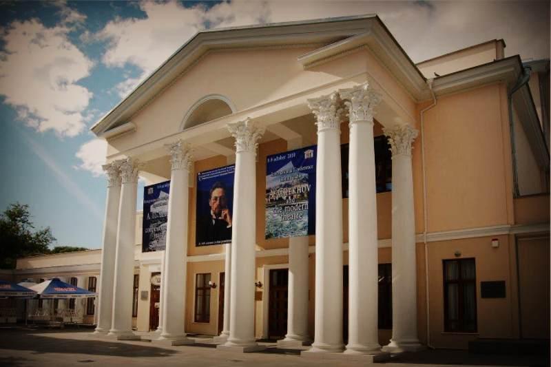 Театр Чехова в Ялте
