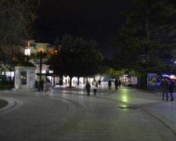 Вечерние прогулки