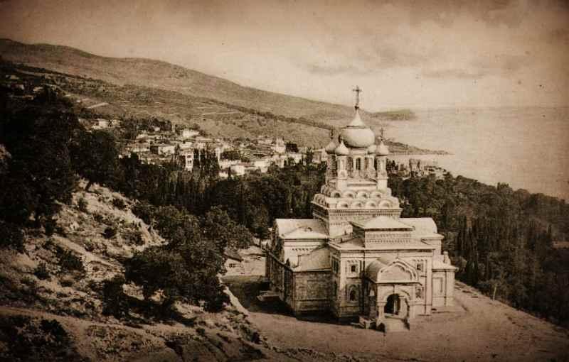 Храм Святого Архистратига Михаила в старину