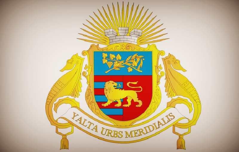 Герб города Ялта
