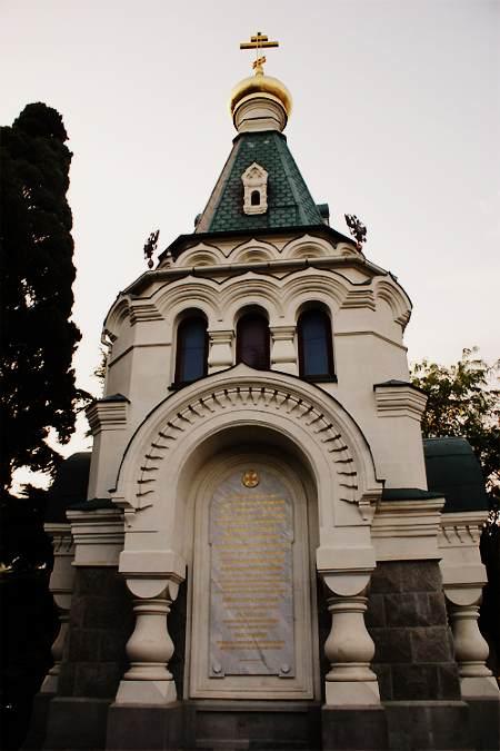Часовня Святого Николая в Ялте