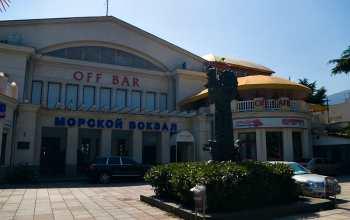 Морской вокзал в Ялте (ул. Рузвельта)