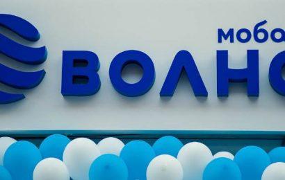 Мобильный оператор «Волна мобайл» в Ялте