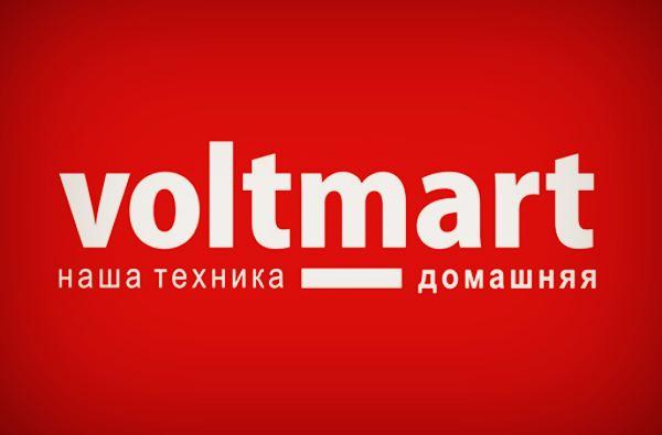 Сеть магазинов Вольтмарт в Ялте